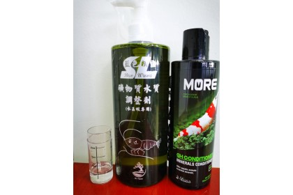GH Conditioner for Bee Shrimp ( GREEN ) - 250ml